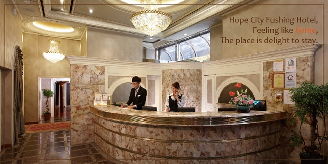 Hope City Fushing Hotel Taipei